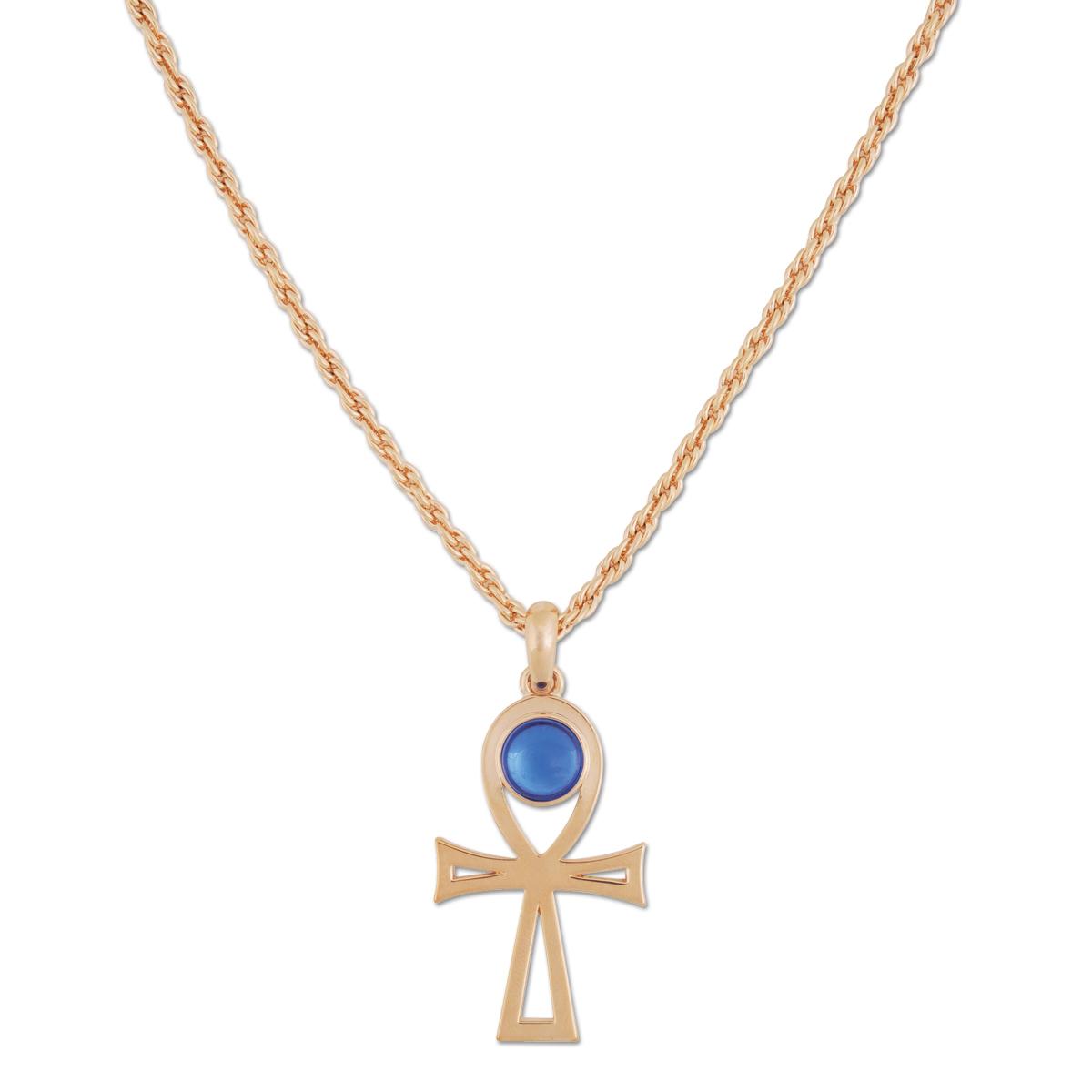 Elvis Crystal Cross Necklace