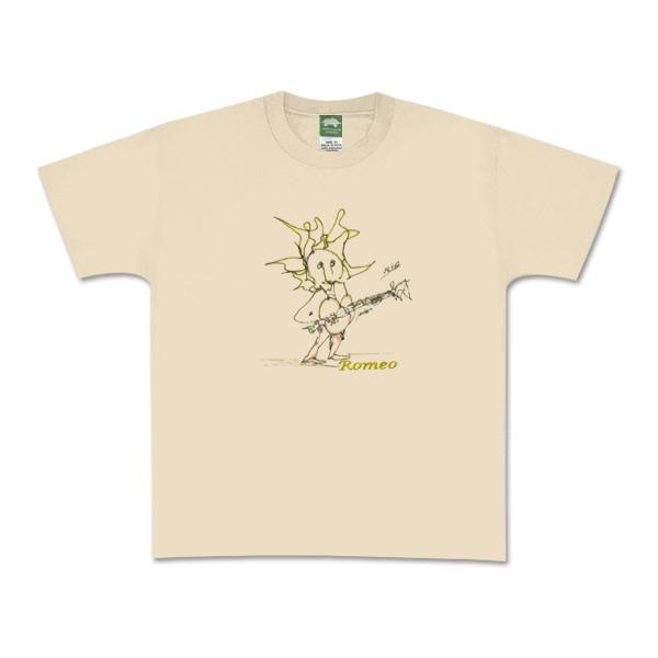 Romeo Toddler T-Shirt