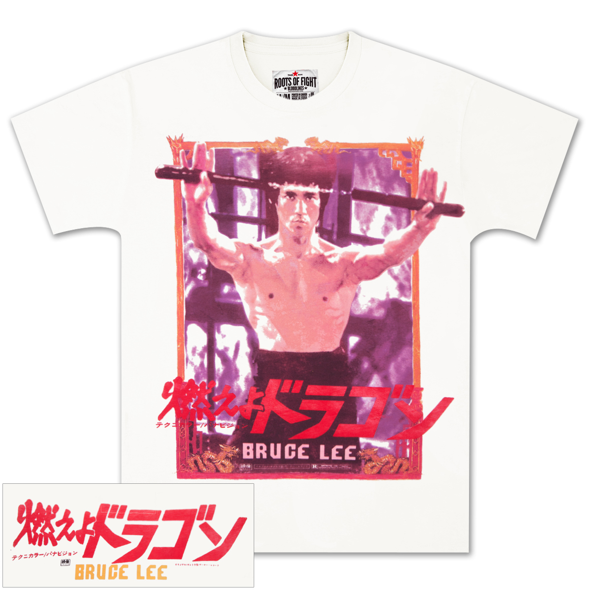 Bruce Lee Training T-Shirt by Roots of Fight