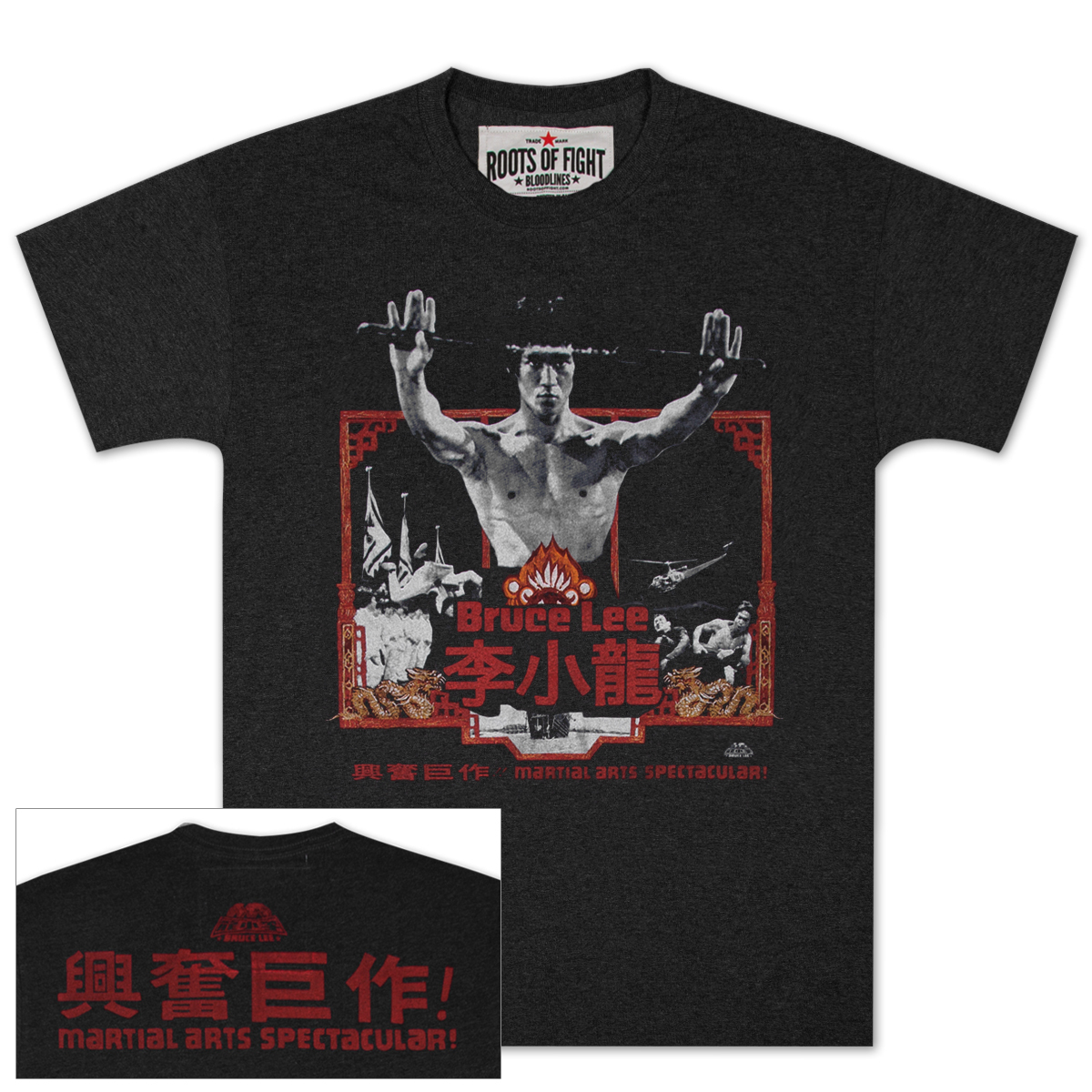 Bruce Lee Anniversary T-shirt Black SS/LG