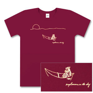 Explosions In The Sky Women's Maroon Tiger Boat T-Shirt