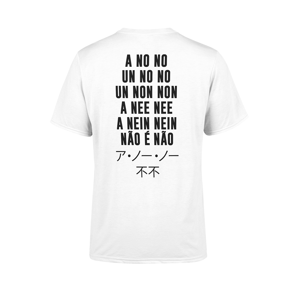 """That's a No No"" T-Shirt + Caution Download"
