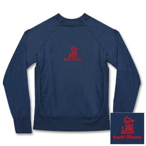 Silhouette Men's Crewneck Sweatshirt