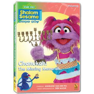 Shalom Sesame 2010 #2: Chanukah: The Missing Menorah DVD