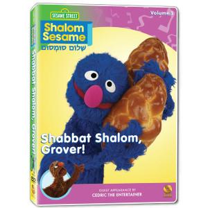 Shalom Sesame 2010 #3: Shabbat Shalom Grover DVD