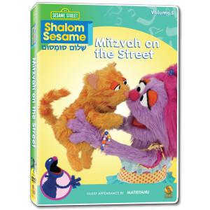 Shalom Sesame 2010 #5: Mitzvah on the Street DVD