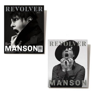 SILVER COLLECTOR'S EDITION APR/MAY 2019 ISSUE — MARILYN MANSON — ONLY 250 MADE