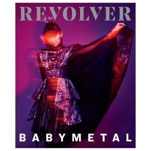 OCT/NOV 2019 ISSUE FEATURING BABYMETAL - BOX SET