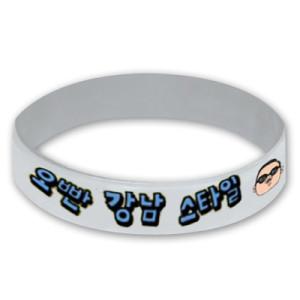 PSY Korean Character Bracelet