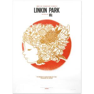 Linkin Park Taiyo Lithograph