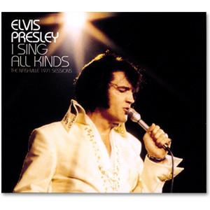 Elvis I Sing All Kinds FTD CD