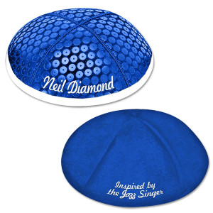 Neil Diamond Inspired by the Jazz Singer Yarmulke