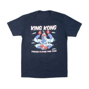 'King Kong' T-shirt