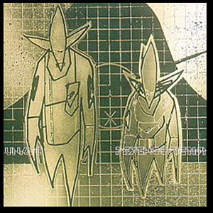 UNKLE – Psyence Fiction CD