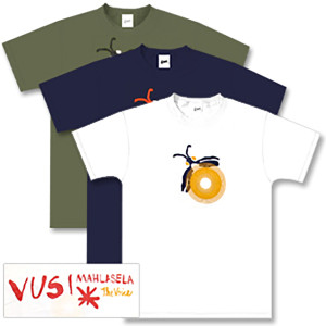 """The Voice"" T-shirt"