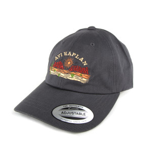 Desert Dad Cap