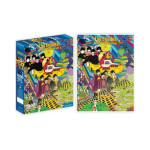 The Beatles Yellow Submarine Puzzle