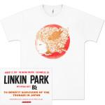 Linkin Park Japan Relief Taiyo T-Shirt