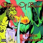 Children of Bodom - Tokyo Warheart: Live In Japan - MP3 Download