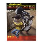 deadmau5 Meowingtons Hax Tour Poster
