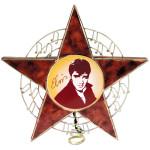 Elvis Star Tree Topper