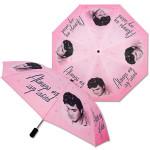 Elvis Always On My Mind Mini Umbrella