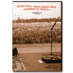 Bonnaroo - 270 Miles From Graceland - Bonnaroo 2003 DVD