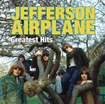Jefferson Airplane - Platinum & Gold Collection - MP3 Download