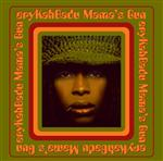 Erykah Badu - Mama's Gun - MP3 Download
