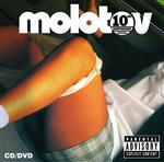 Molotov - Dónde Jugarán Las Niñas 10th Anniversary - Explicit Version - MP3 Download