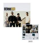 U2 2011-2012 16 month calendar