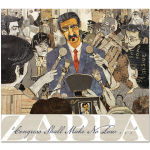Frank Zappa Congress Shall Make No Law...  CD